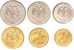 Набор регулярных монет РФ 2015 год (6 монет), UNC / страница 3 фото