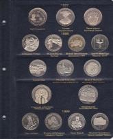 Комплект альбомов для юбилейных монет Украины (I, II и III том)+монета / страница 3 фото
