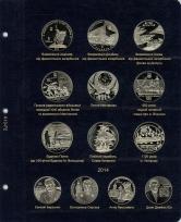 Комплект альбомов для юбилейных монет Украины (I, II и III том)+монета / страница 23 фото