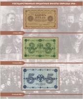 Комплект альбомов для юбилейных и памятных монет России (I и II том) / страница 3 фото