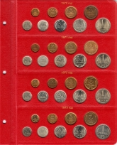 Альбом для монет СССР регулярного чекана 1961-1991 гг.  / страница 3 фото
