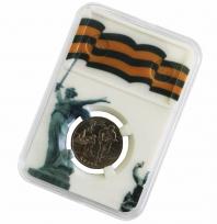 Слаб для монет серии