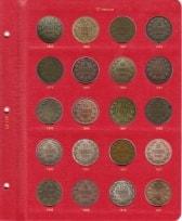 Альбом для монет Великого Княжества Финляндского в составе Российской Империи / страница 3 фото