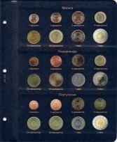 Альбом для монет стран Евросоюза регулярного чекана / страница 4 фото