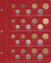 Альбом для монет РСФСР и СССР регулярного чекана 1921-1957 гг. / страница 5 фото