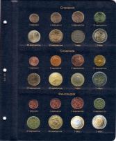Альбом для монет стран Евросоюза регулярного чекана / страница 5 фото