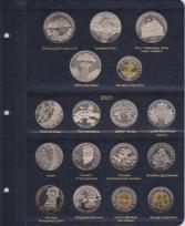 Комплект альбомов для юбилейных монет Украины (I, II и III том)+монета / страница 5 фото