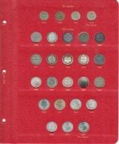 Альбом для монет Великого Княжества Финляндского в составе Российской Империи / страница 5 фото