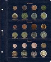Альбом для монет стран Евросоюза регулярного чекана / страница 6 фото