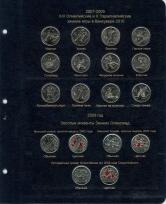 Альбом для юбилейных монет Канады / страница 6 фото