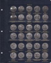 Альбом для юбилейных монет США 25 центов (по монетным дворам) / страница 7 фото