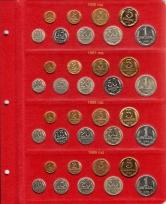 Альбом для монет СССР регулярного чекана 1961-1991 гг.  / страница 7 фото
