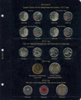 Альбом для юбилейных монет Канады / страница 8 фото