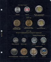 Альбом для юбилейных монет Канады / страница 9 фото