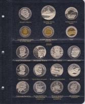 Комплект альбомов для юбилейных монет Украины (I, II и III том)+монета / страница 9 фото