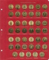 Альбом для юбилейных и памятных монет России  / страница 8 фото