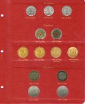 Альбом для монет России регулярного чекана с 1992 года / страница 2 фото
