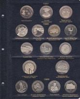 Альбом для юбилейных монет Украины. Том I 1995-2005 гг. / страница 2 фото