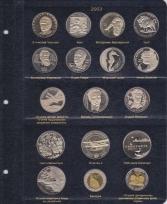 Комплект альбомов для юбилейных монет Украины (I, II и III том)+монета / страница 7 фото
