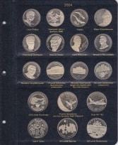 Альбом для юбилейных монет Украины. Том I 1995-2005 гг. / страница 7 фото