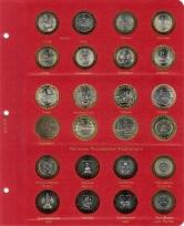 Альбом для юбилейных и памятных монет России  / страница 4 фото