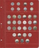 Альбом для монет периода правления Николая II (1894-1917) / страница 5 фото