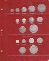 Альбом для монет России по типам с 1796 года / страница 4 фото
