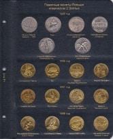 Альбом для юбилейных монет Польши 2 злотых / страница 1 фото