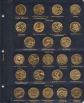 Альбом для юбилейных монет Польши 2 злотых / страница 3 фото