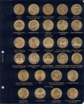 Комплект листов для юбилейных монет Польши 2 и 5 злотых / страница 1 фото