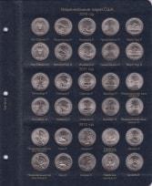Альбом для юбилейных монет США 25 центов (по монетным дворам) / страница 5 фото