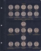 Альбом для юбилейных монет США 25 центов (по монетным дворам) / страница 4 фото