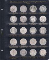 Альбом для памятных и регулярных монет ФРГ / страница 2 фото