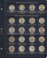 Альбом для памятных и регулярных монет ФРГ / страница 8 фото