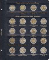 Альбом для юбилейных монет ФРГ / страница 6 фото