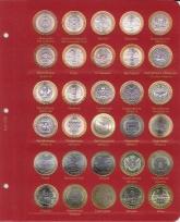 Альбом для юбилейных и памятных монет России (без монетных дворов) / страница 4 фото