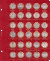 Альбом для юбилейных и памятных монет России (по хронологии выпуска) / страница 3 фото