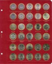 Альбом для юбилейных и памятных монет России (по хронологии выпуска) / страница 5 фото