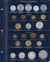 Альбом для регулярных монет Германии / страница 2 фото