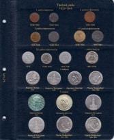 Альбом для монет Германии с 1871 года / страница 5 фото
