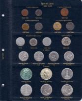 Альбом для регулярных монет Германии / страница 3 фото