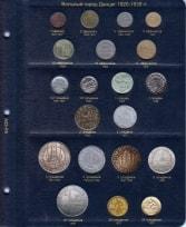 Альбом для монет Германии с 1871 года / страница 8 фото