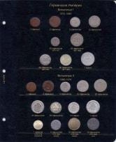 Альбом для монет Германии с 1871 года / страница 1 фото