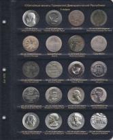 Альбом для памятных и регулярных монет ГДР / страница 2 фото
