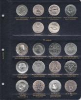 Альбом для памятных и регулярных монет ГДР / страница 4 фото