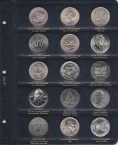 Альбом для памятных и регулярных монет ГДР / страница 7 фото
