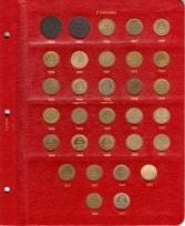 Альбом под регулярные монеты РСФСР и СССР 1921-1957 гг. (по номиналам) / страница 2 фото