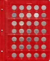 Альбом под регулярные монеты РСФСР и СССР 1921-1957 гг. (по номиналам) / страница 6 фото