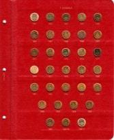 Альбом под регулярные монеты СССР 1961-1991 гг. (по номиналам) / страница 1 фото