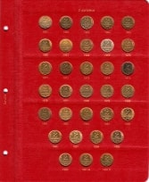 Альбом под регулярные монеты СССР 1961-1991 гг. (по номиналам) / страница 2 фото